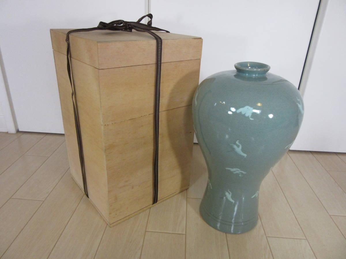 【 高麗青磁 瓶子 】送料無料_画像1
