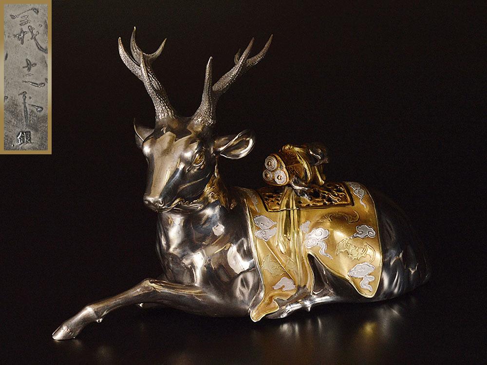 【雲】某名家買取品 金工師 義光作 銀製鍍金象嵌鹿形香炉 刻印有 総重量1632g 刻印有 古美術品 (旧家蔵出し) C5739
