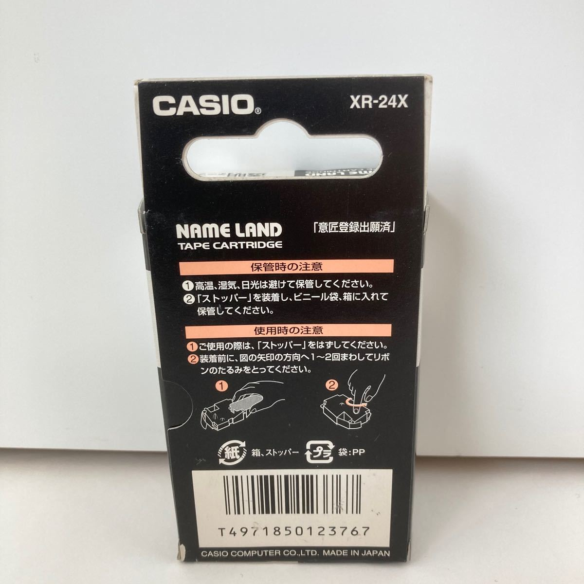 CASIO カシオ ネームランド 純正 テープ 24mm XR-24X 透明に黒文字【新品即出荷、送料込!!】