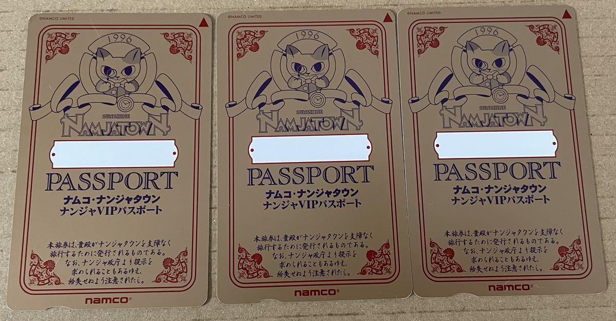 ナムコナンジャタウン ナンジャVIPパスポート 1日フリーパス券 株主優待 3枚 バンダイナムコ チケット_画像1