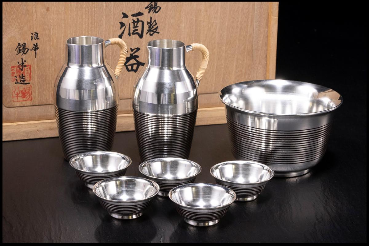 ◆天香楼◆錫製 酒器 本錫 浪華 錫半造 経年時代物 AB9475