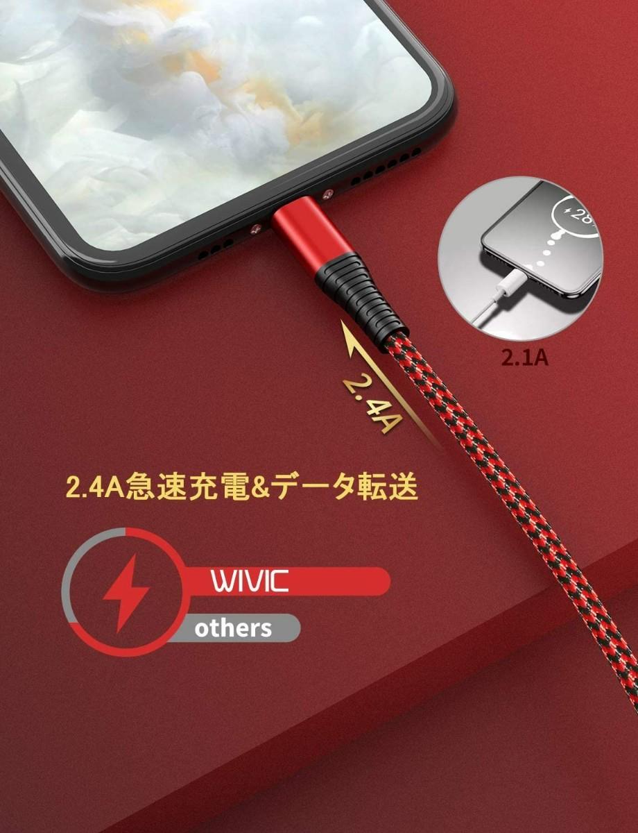 最終値下 iPhone ライトニングケーブル  5本セット lightning ケーブル apple認証 高耐久 充電ケーブル