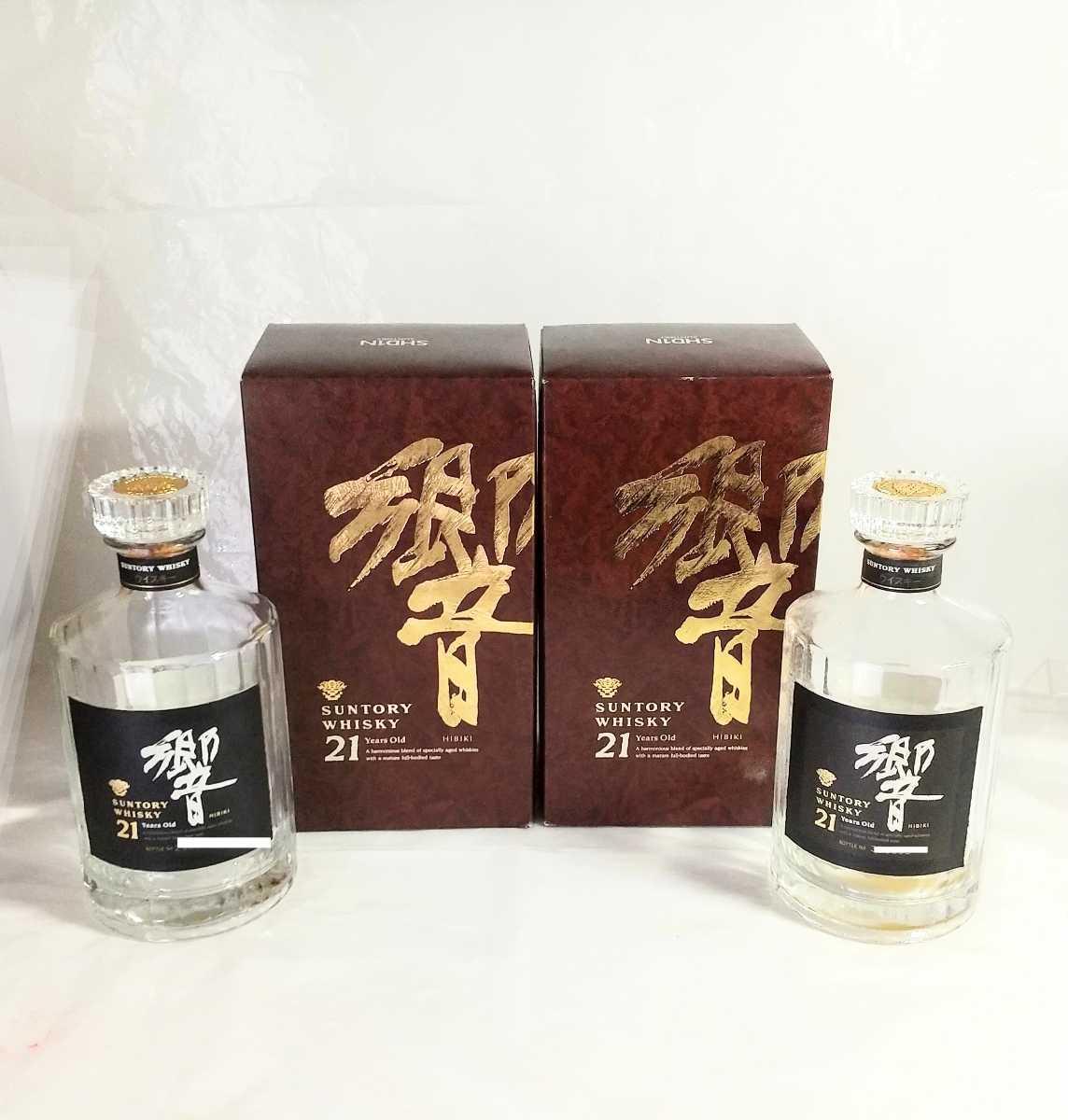 Rare ★ 箱 ★ 空ビン ★ SUNTORY サントリー 響 21年 ウイスキー 空瓶 響21年   ビン whisky  箱 カートン 化粧箱 空箱 box_画像4
