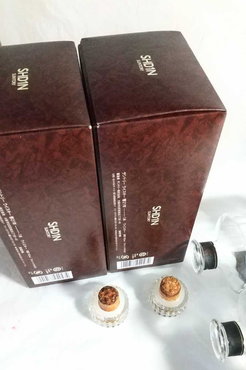 Rare ★ 箱 ★ 空ビン ★ SUNTORY サントリー 響 21年 ウイスキー 空瓶 響21年   ビン whisky  箱 カートン 化粧箱 空箱 box_画像10