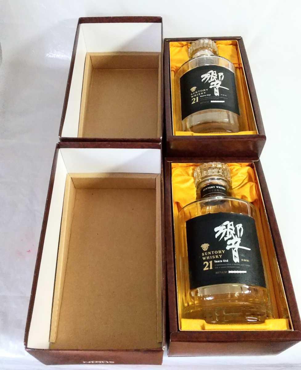Rare ★ 箱 ★ 空ビン ★ SUNTORY サントリー 響 21年 ウイスキー 空瓶 響21年   ビン whisky  箱 カートン 化粧箱 空箱 box_画像3