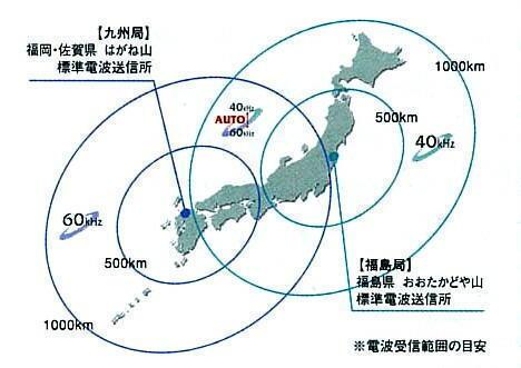最落1円 訳あり品 セイコー電波時計 AC電源 定価5,000円 DL209K_画像2