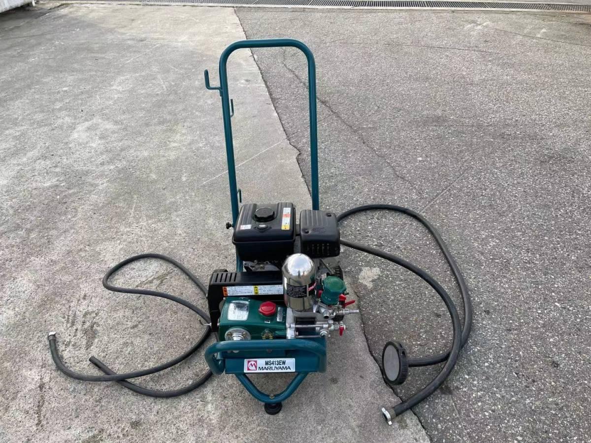 丸山 アルティフロー動噴 MS413EW セラミック 高圧洗浄 三菱GM182Lエンジン搭載 実動美品_画像1