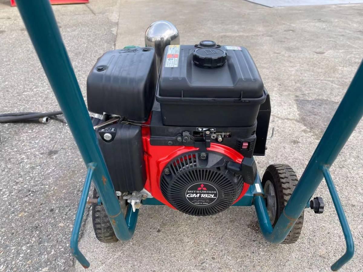 丸山 アルティフロー動噴 MS413EW セラミック 高圧洗浄 三菱GM182Lエンジン搭載 実動美品_画像4