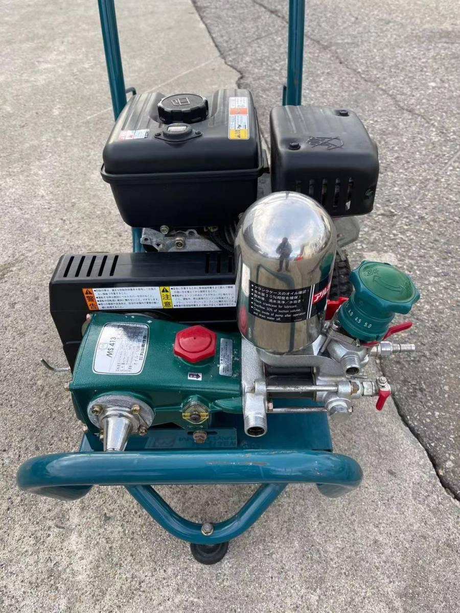 丸山 アルティフロー動噴 MS413EW セラミック 高圧洗浄 三菱GM182Lエンジン搭載 実動美品_画像2
