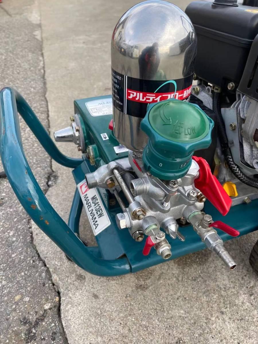 丸山 アルティフロー動噴 MS413EW セラミック 高圧洗浄 三菱GM182Lエンジン搭載 実動美品_画像8