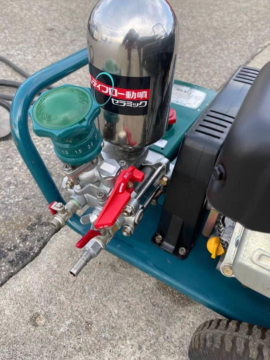 丸山 アルティフロー動噴 MS413EW セラミック 高圧洗浄 三菱GM182Lエンジン搭載 実動美品_画像9