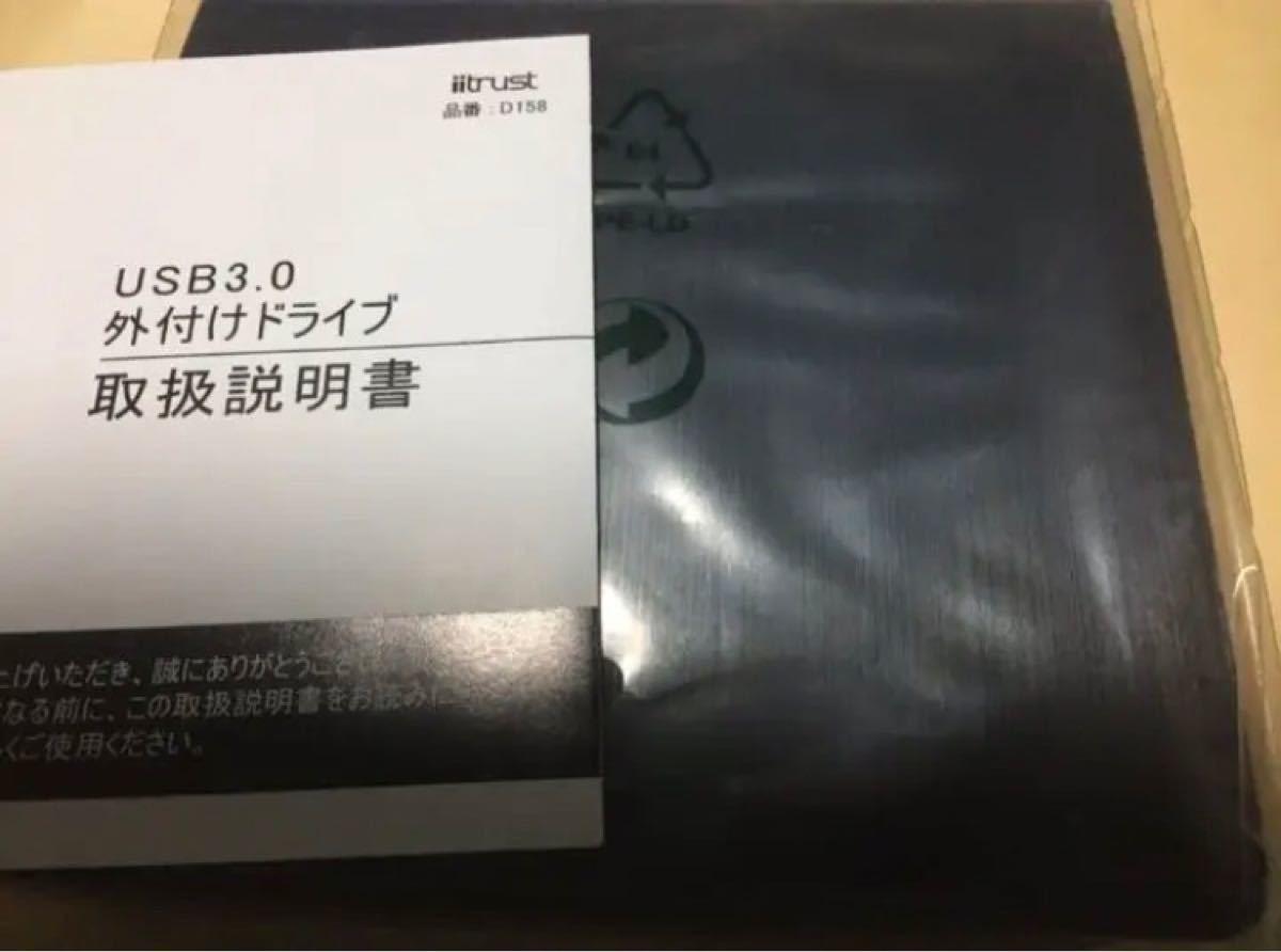 外付けDVDドライブ USB3.0