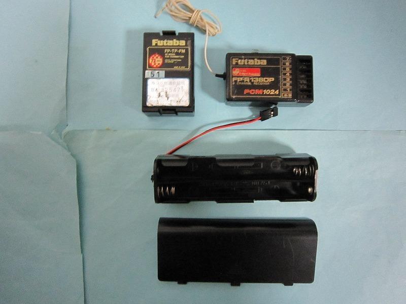 【送料無料】Futaba フタバ プロポセット 送信モジュール クリスタル 受信機 バッテリケース マニュアル完備 ラジコン1_画像4