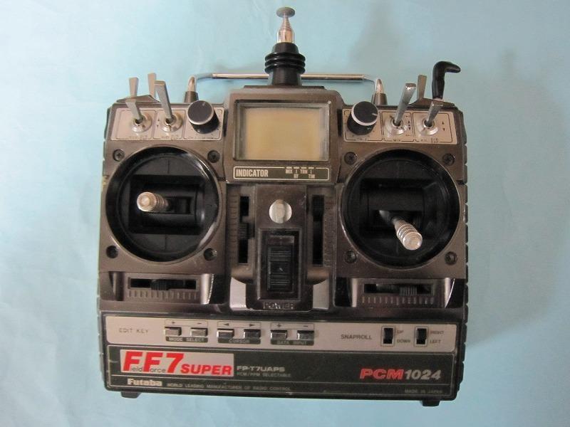 【送料無料】Futaba フタバ プロポセット 送信モジュール クリスタル 受信機 バッテリケース マニュアル完備 ラジコン_画像3