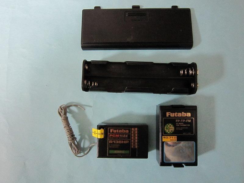 【送料無料】Futaba フタバ プロポセット 送信モジュール クリスタル 受信機 バッテリケース マニュアル完備 ラジコン_画像2