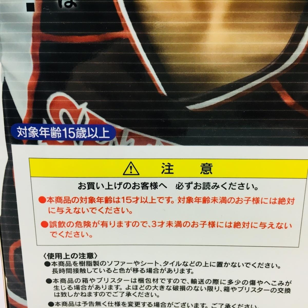 新品未開封 メガハウス 黒子のバスケフィギュアシリーズ 黒子のバスケ 黒子テツヤ 黒ユニフォームver._画像4