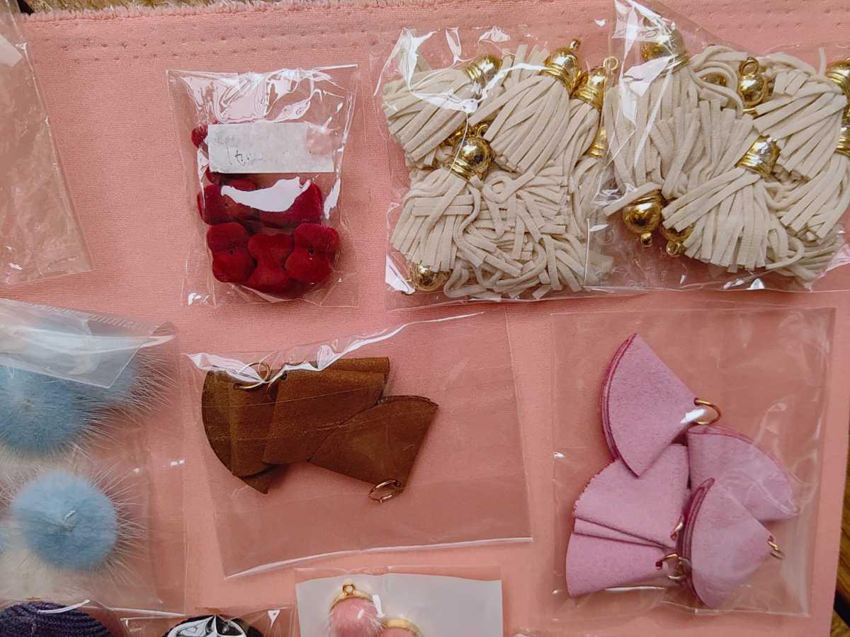 ハンドメイドに 貼り付けパーツ ファー タッセル など 秋 冬 アソート 手芸用品