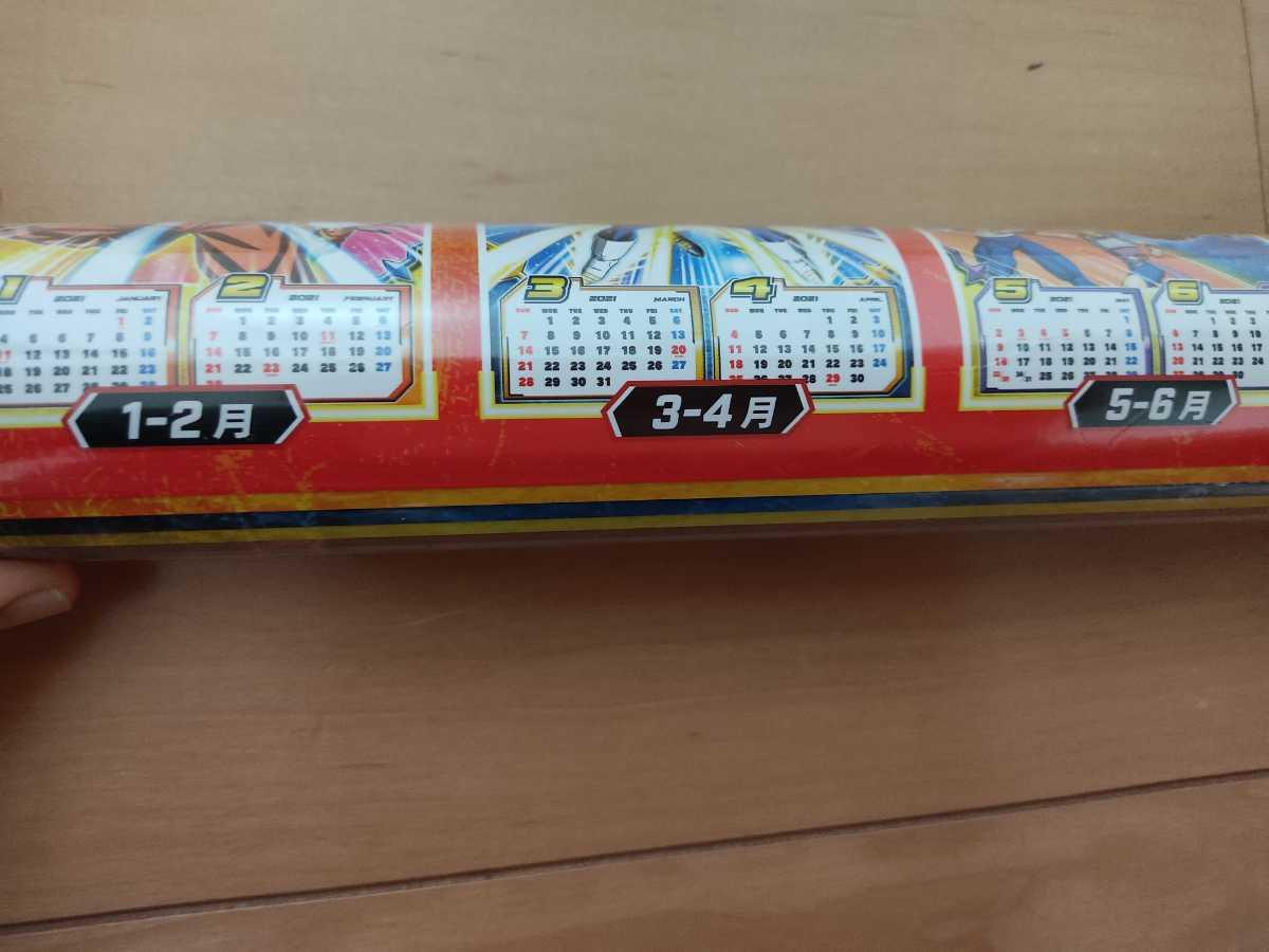 ☆未使用!ドラゴンボール超 2021年カレンダー 21CL-0012☆壁掛けカレンダー☆アニメ キャラクター☆_画像4