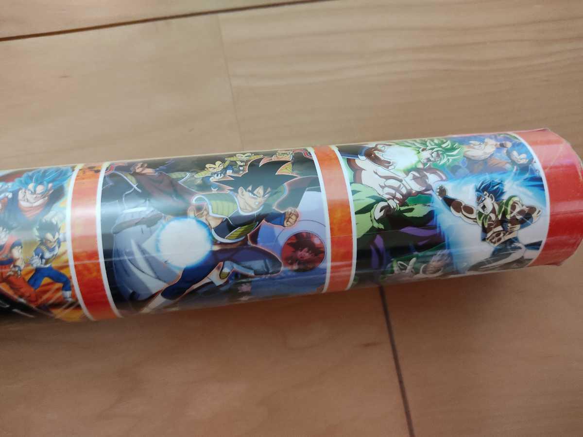 ☆未使用!ドラゴンボール超 2021年カレンダー 21CL-0012☆壁掛けカレンダー☆アニメ キャラクター☆_画像3
