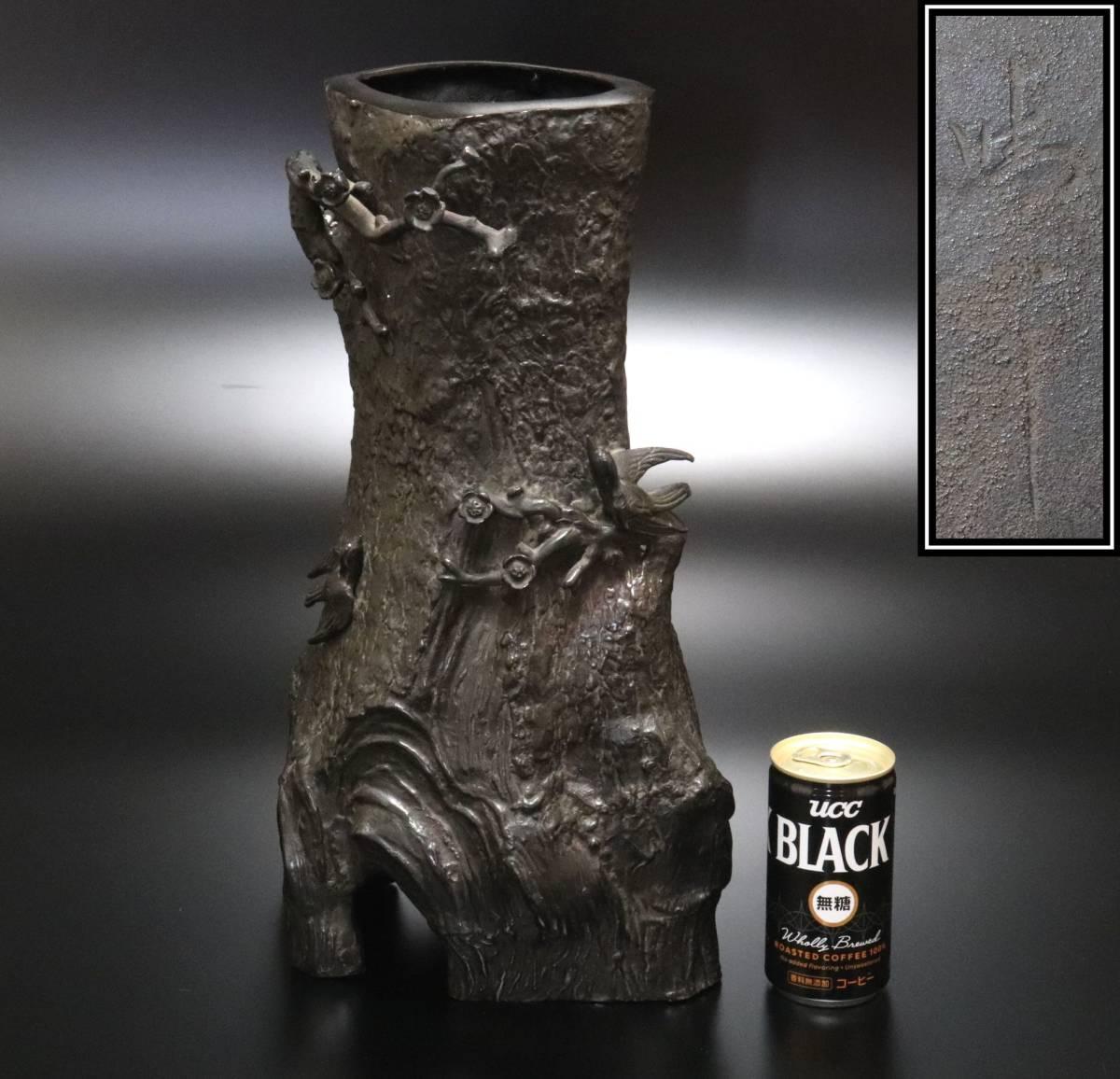 銅製 在銘 梅鳥盛上細工 花器 高さ37.5cm 重量7.1kg