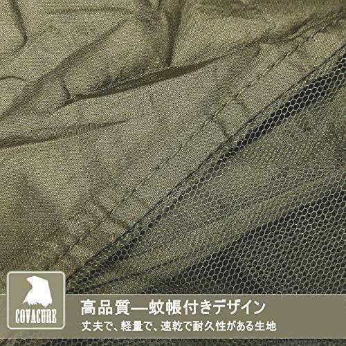 !- ハンモック-COVACURE-蚊帳付き 軽量 幅広 丈夫 収納バッグ付き カラビナ付き 持ち運び 折りたたみ 室内 アウトドア キャンプ_画像5