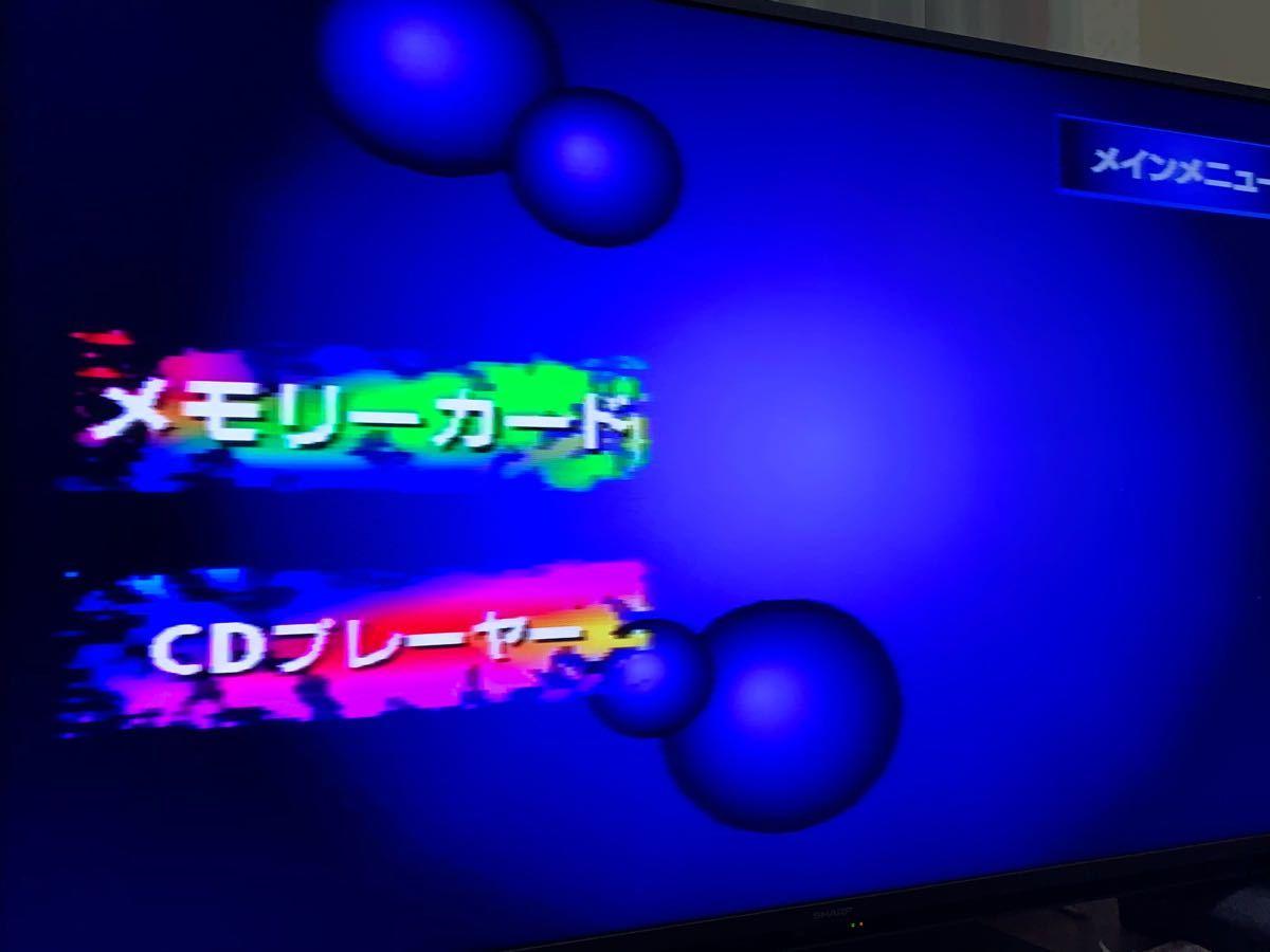 初代プレステーション本体・ソフトセット