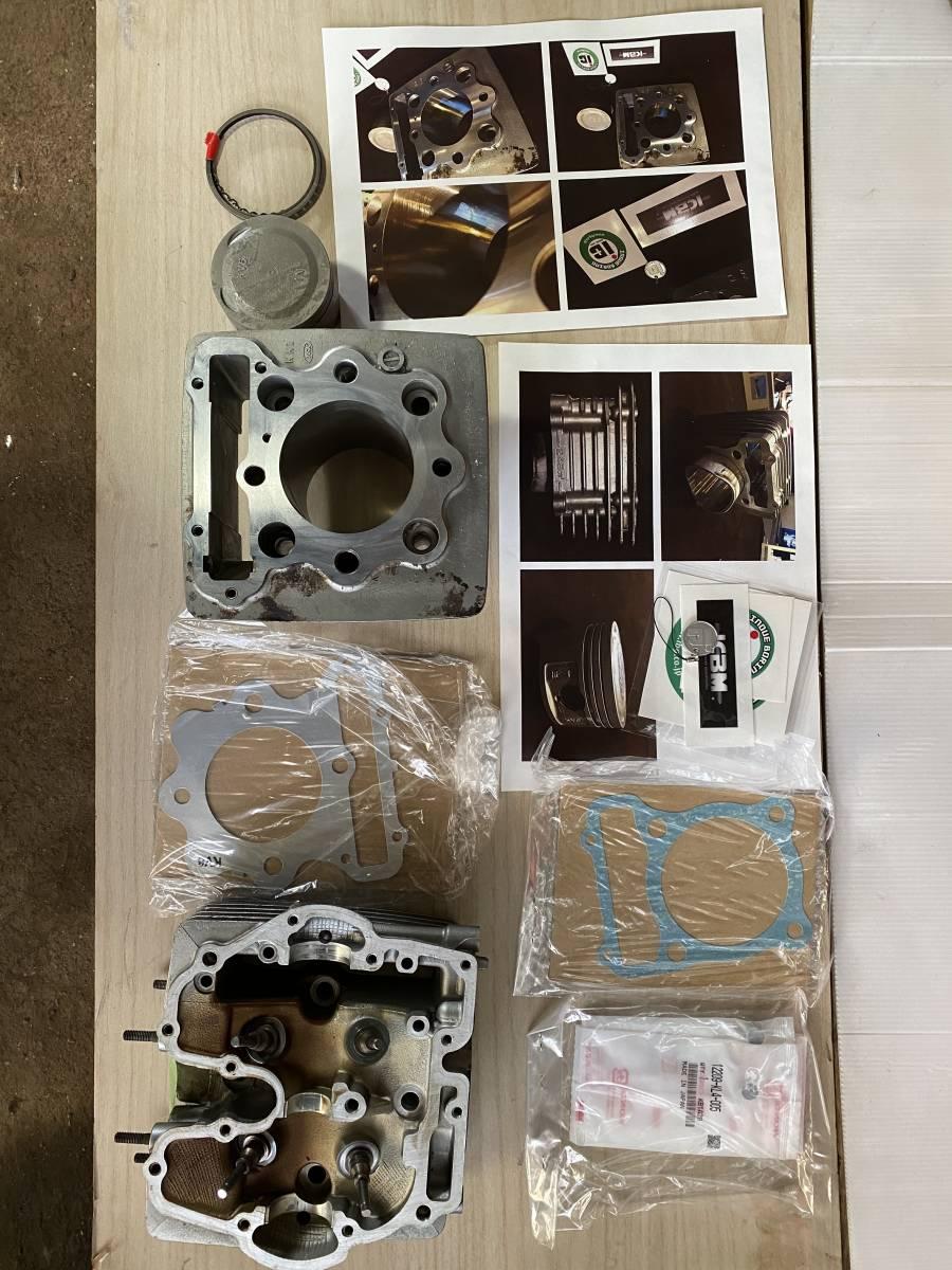 「ホンダ XLR250 BAJA md22. メッキシリンダーと新品部品付き. 書類有り. 走行状態」の画像3
