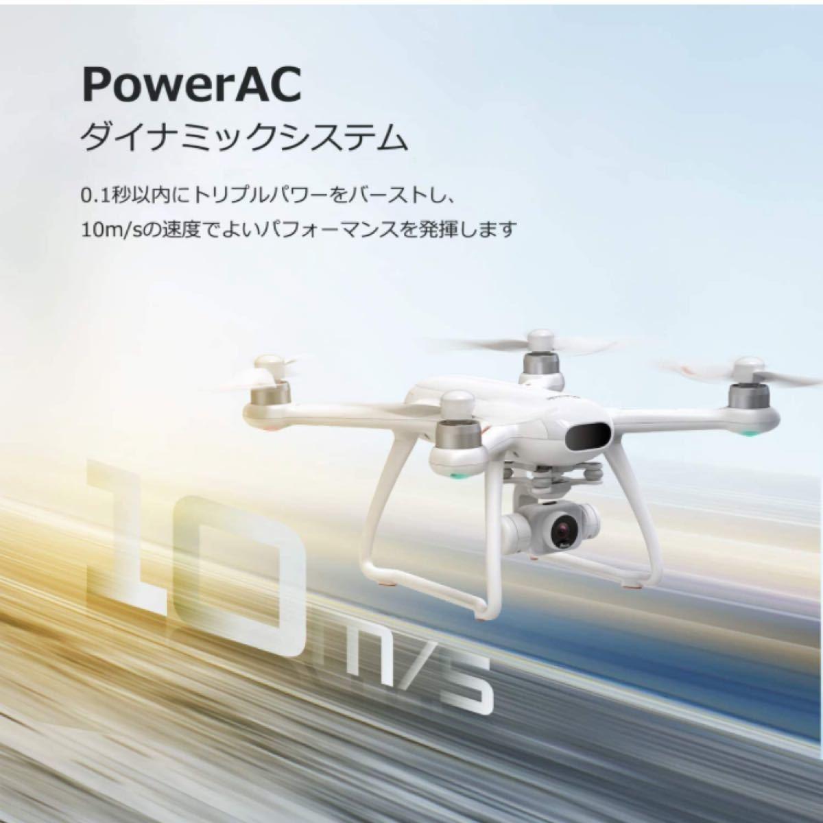 ドローン FLY Potensic 4K HDカメラ