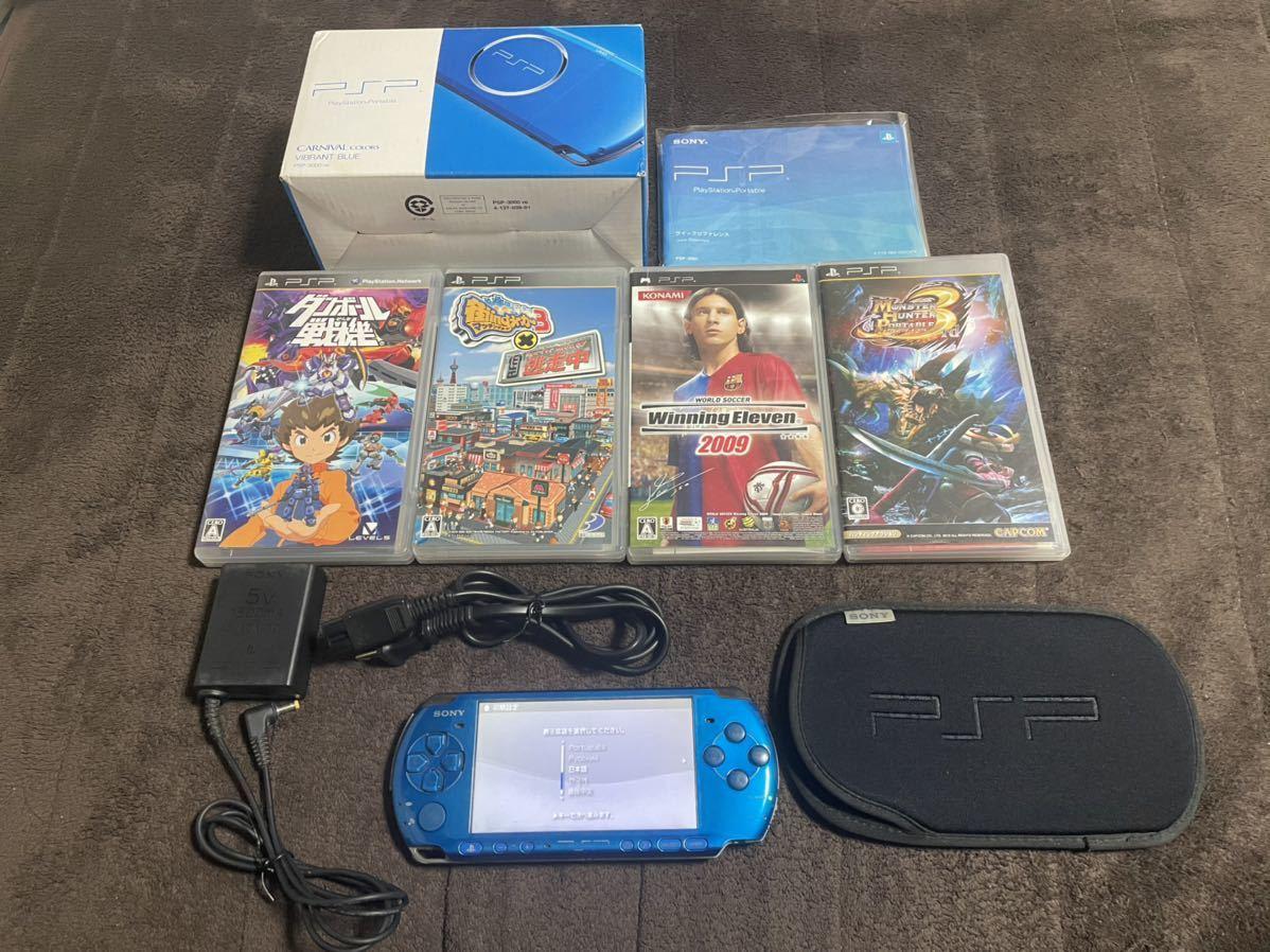 PSP-3000 ブルー ポーチ ソフト4点