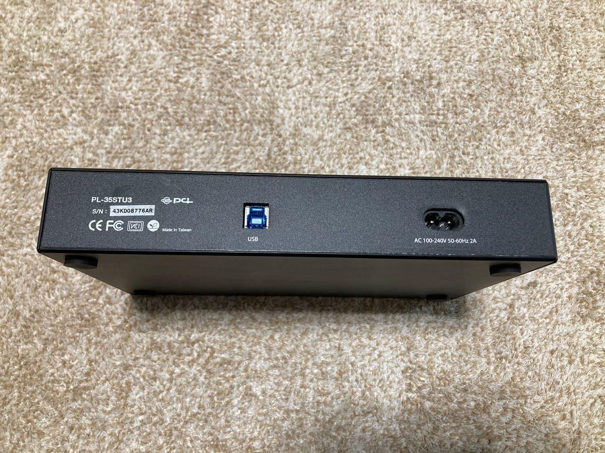 外付けハードディスク 2TB PL35STU3 USB 3.0接続 PLANEX