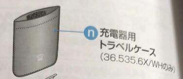 BRAUN 純正品 ブラウン オーラルB 充電器用 トラベルケース■送料無料■
