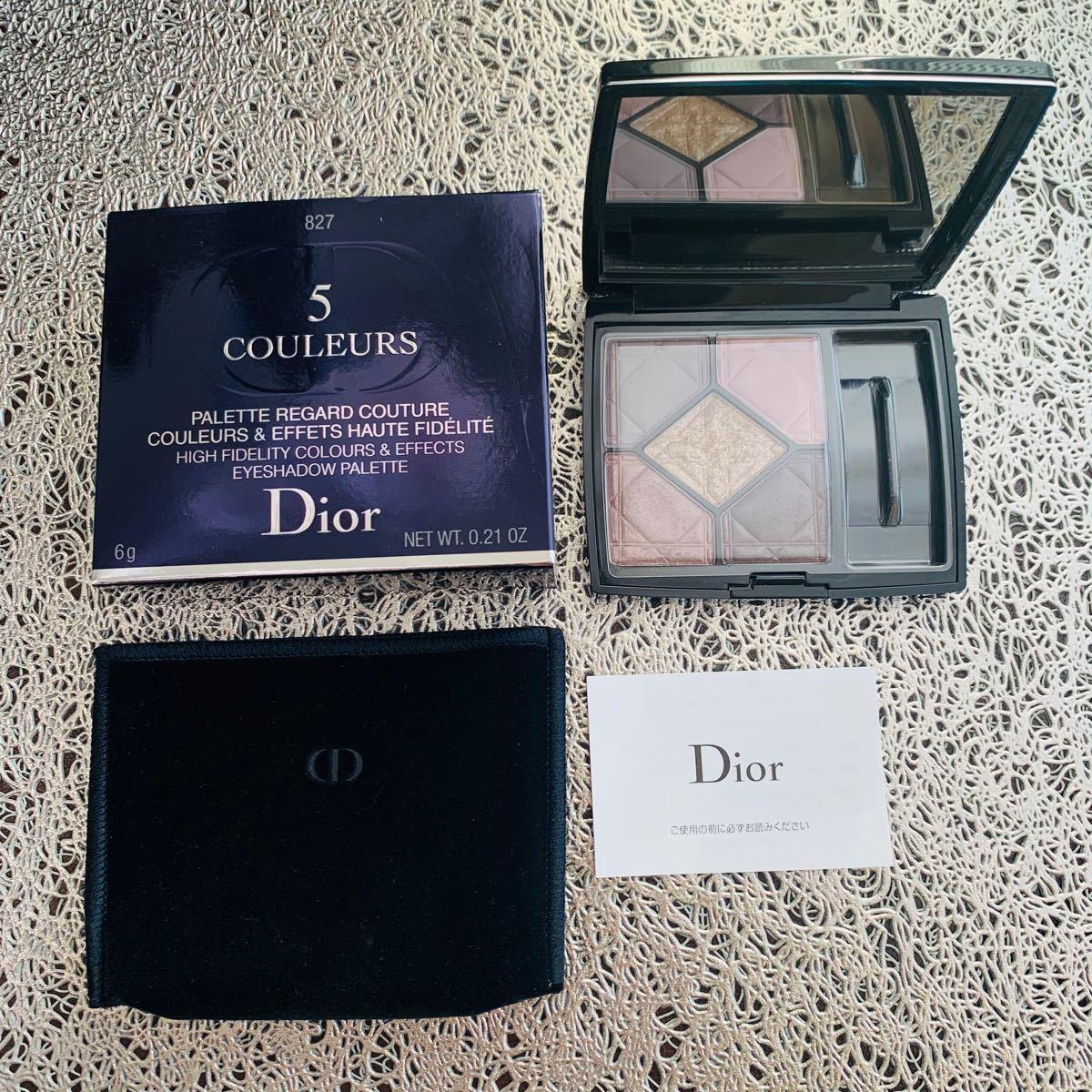 ディオール サンク クルール 827 バイオレットガーデン Dior サンククルール