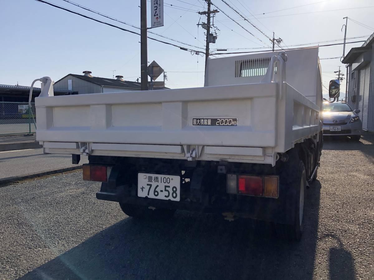 日野 デュトロ H17 車検R4 2月まで有 ダンプ 18,500km_画像6