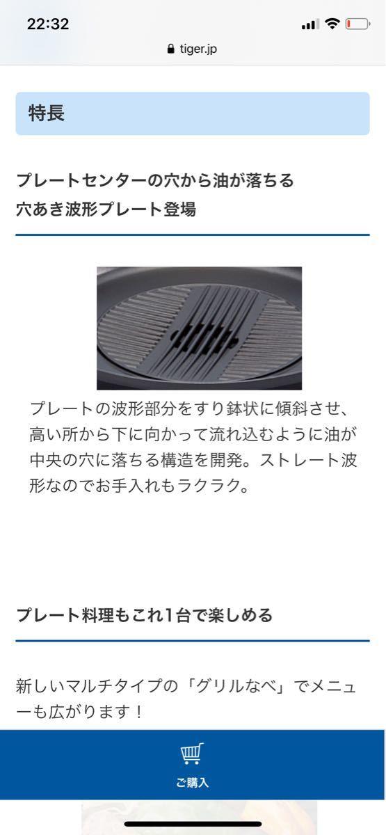 タイガー  グリル鍋 ホットプレート 焼肉プレート 蓋付き 電気グリル鍋 たこ焼き グリルパン