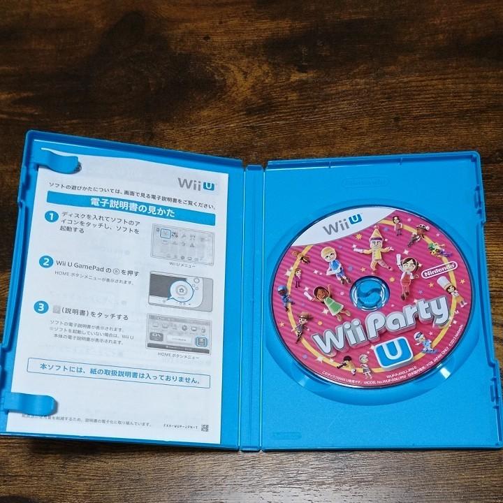WiiUソフト