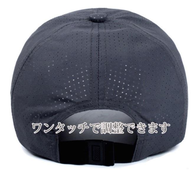 キャップ 帽子 メンズ レディース メッシュ スポーツ 夏 軽量  キャップ 帽子 フリーサイズ 117_画像2