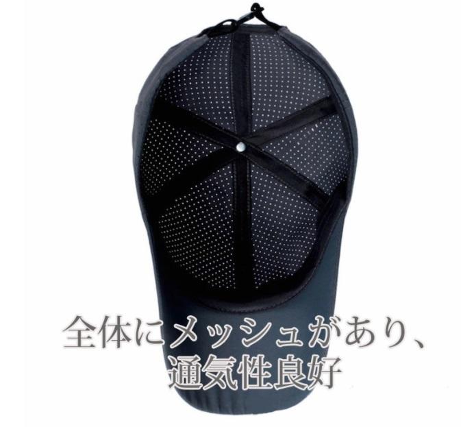 キャップ 帽子 メンズ レディース メッシュ スポーツ 夏 軽量  キャップ 帽子 フリーサイズ 117_画像4
