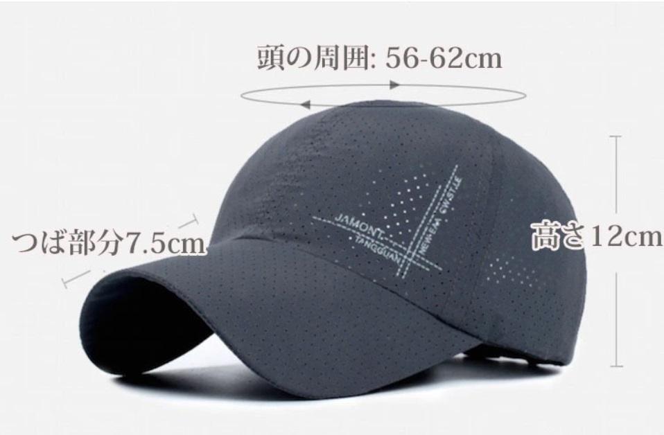 キャップ 帽子 メンズ レディース メッシュ スポーツ 夏 軽量  キャップ 帽子 フリーサイズ 117_画像5