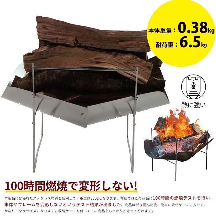 焚き火台 折り畳み式 お得セット3点付き バーベキューコンロ スピット3本付きソロキャンプ