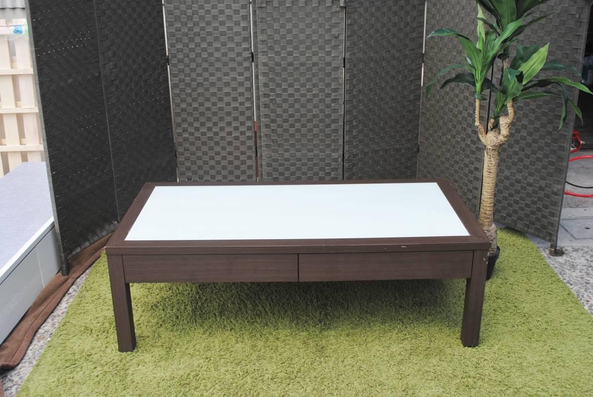 き333 テーブル/センターテーブル/ローテーブル/ガラス天板/引き出し収納/家具/ジューンセンターテーブル/120㎝×60㎝×40㎝_画像1