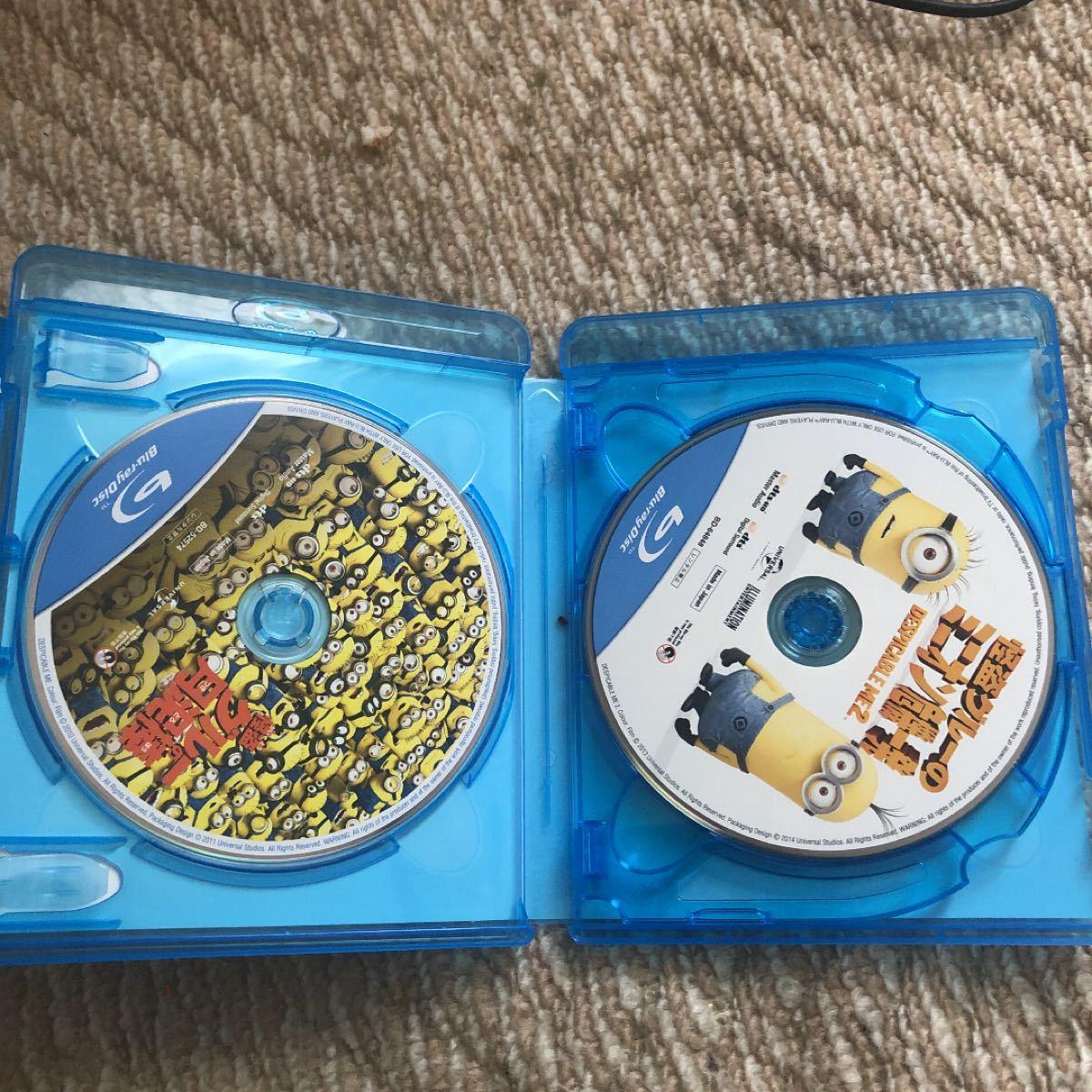 BD ミニオンズ&怪盗グルー+ボーナスDVDディスク付き ブルーレイシリーズパック 初回生産限定 [NBC]