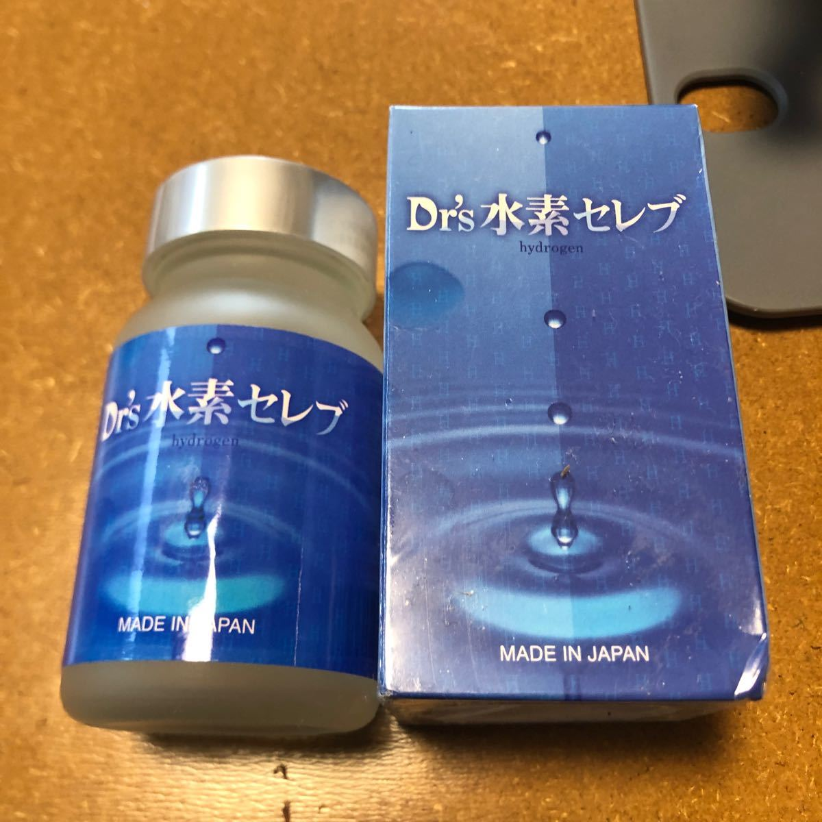 カプセル 効果 水素 乳酸菌×水素カプセルDXで超・腸美活!乳酸菌と水素カプセルのダブル効果がスゴイ