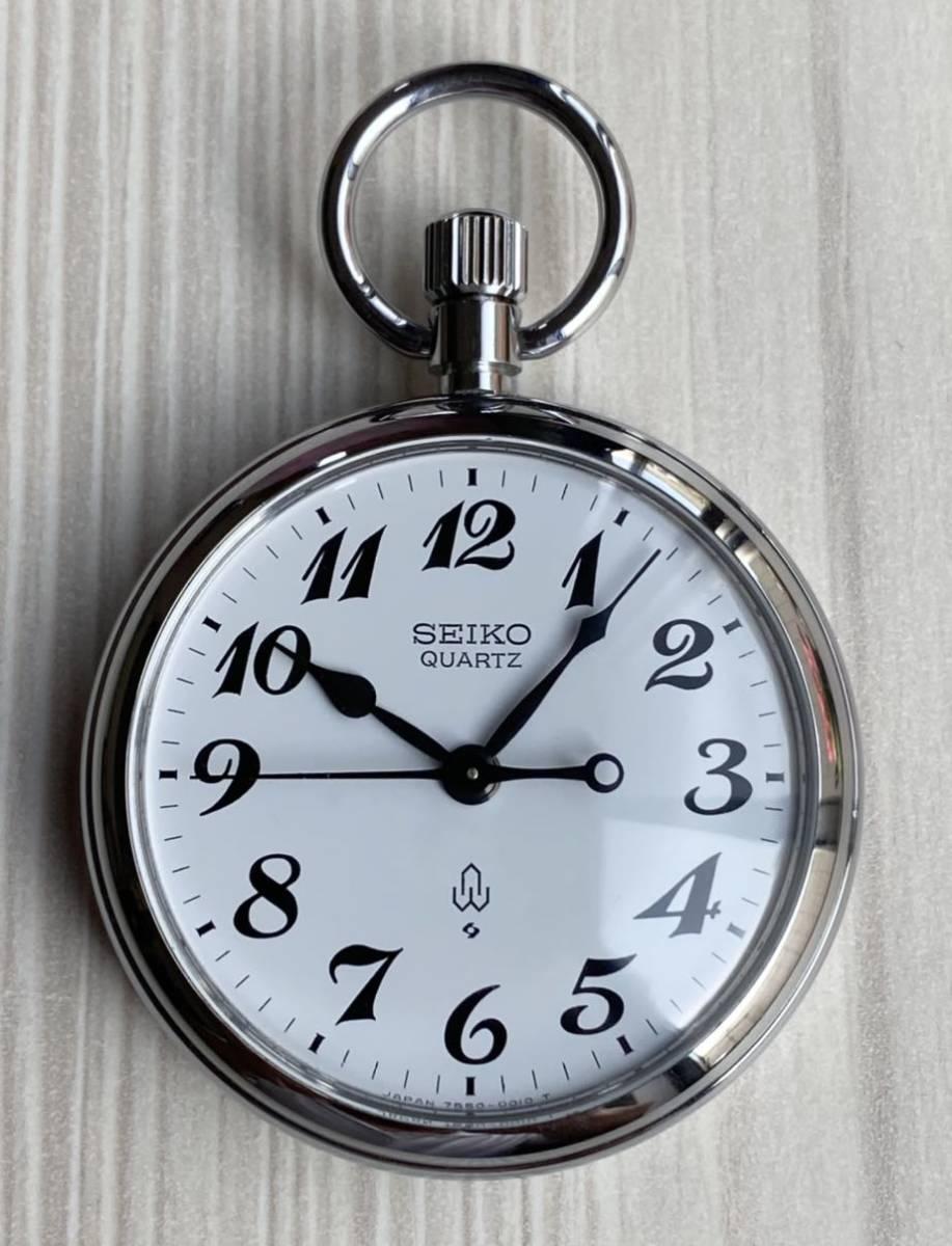 鉄道時計 セイコー SEIKO 動輪マーク 懐中時計 クォーツ 7550-0010