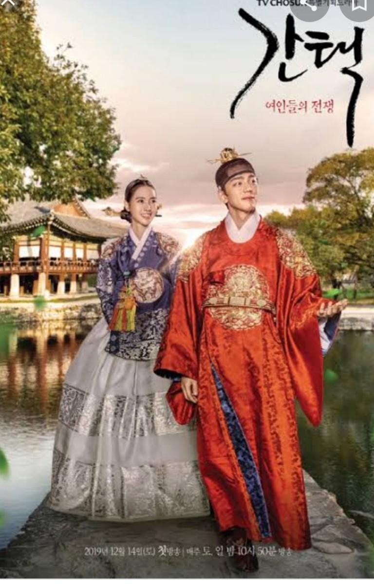 韓国ドラマ カンテク     ブルーレイ