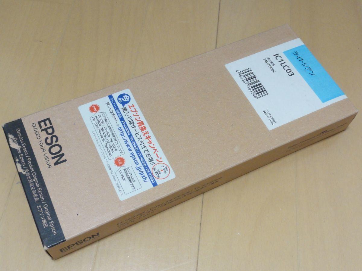 ★未使用品★EPSON エプソン PM-900C用インクカートリッジ ライトシアン IC1LC03 期限切れ 送料無料_画像1
