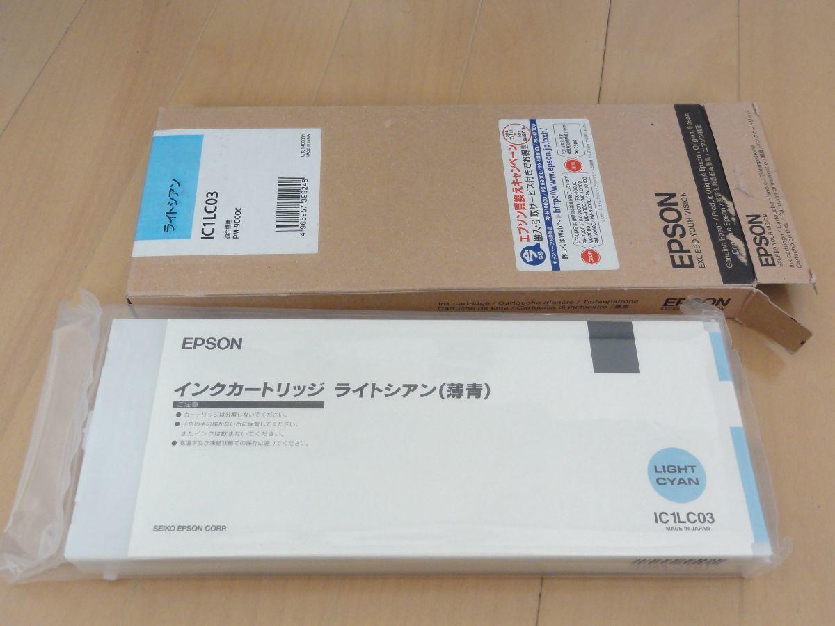 ★未使用品★EPSON エプソン PM-900C用インクカートリッジ ライトシアン IC1LC03 期限切れ 送料無料_画像4