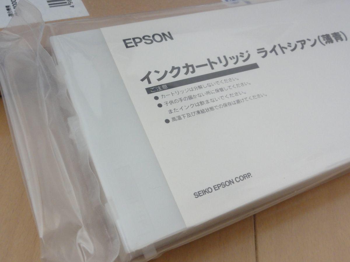 ★未使用品★EPSON エプソン PM-900C用インクカートリッジ ライトシアン IC1LC03 期限切れ 送料無料_画像5