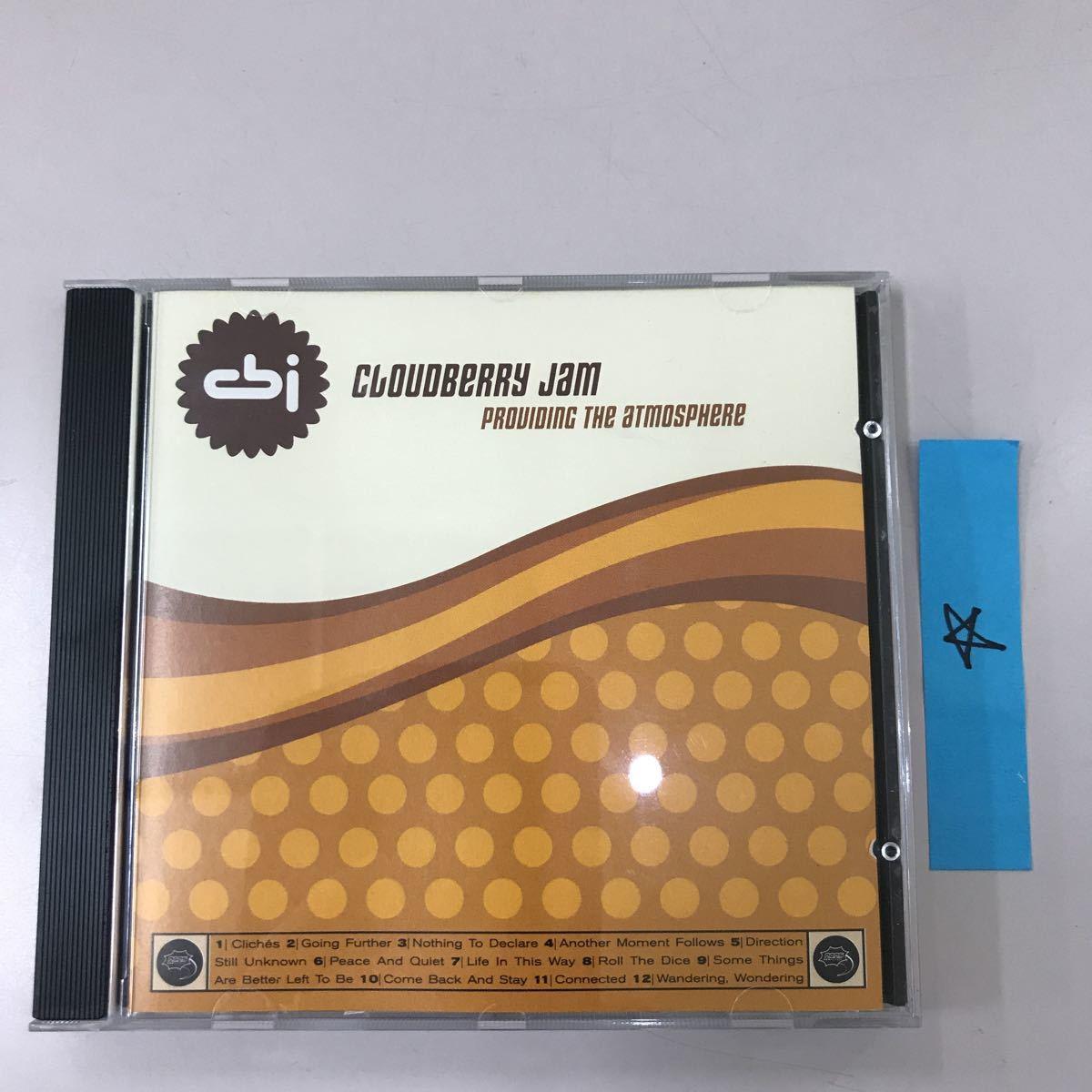 CD 中古☆【洋楽】CLOUDBRRY JAN