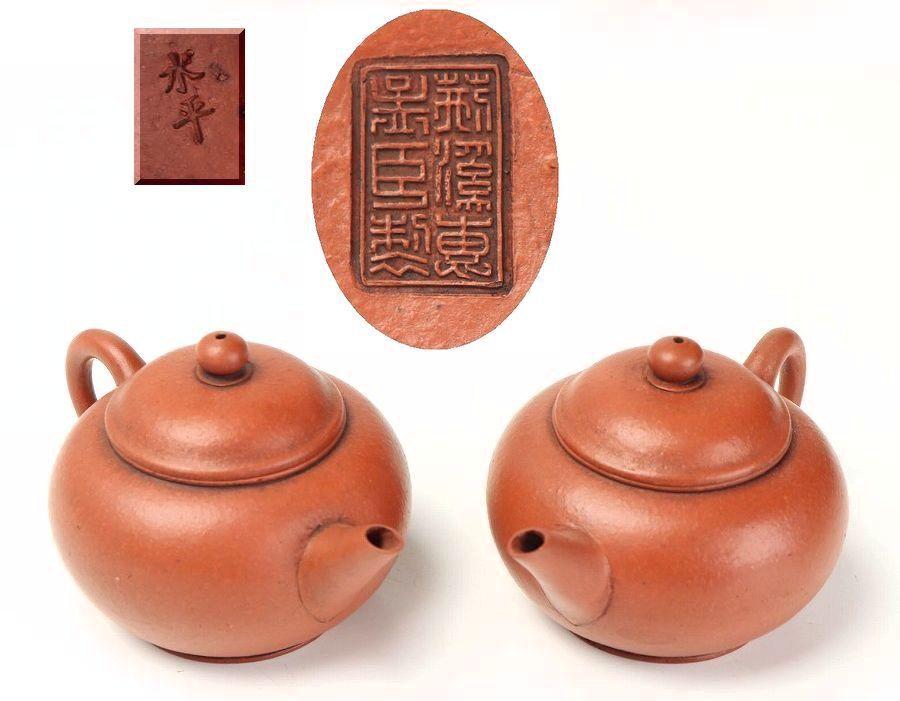 ■中国美術 荊渓恵孟臣製 水平蓋款 朱泥急須 紫砂壷 一対■