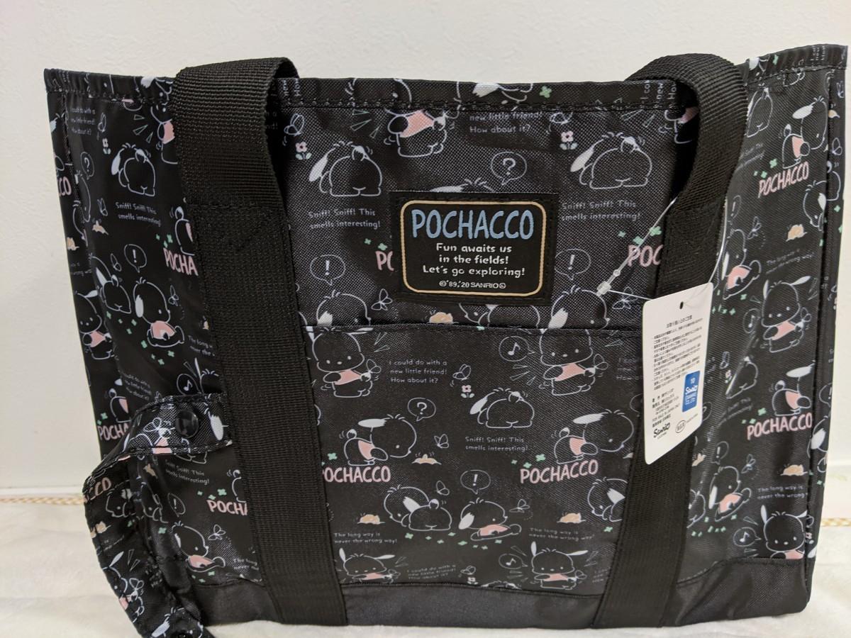 サンリオ レジカゴバッグ 自転車のかごにもピッタリ入ります ポチャッコ柄 保冷バッグ エコバッグ レジバッグ